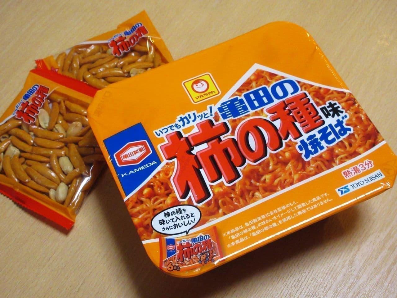 東洋水産「マルちゃん 亀田の柿の種味 焼きそば」