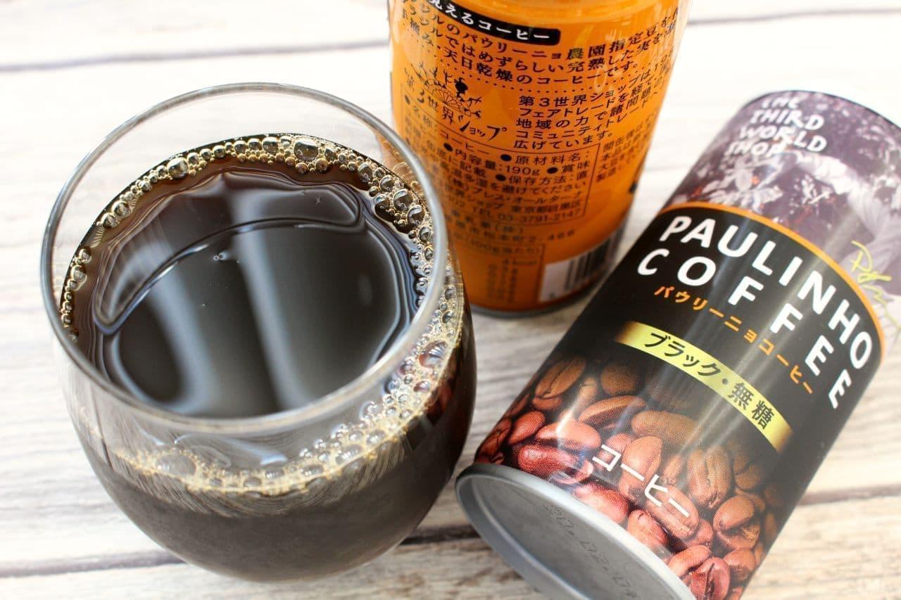 パウリーニョコーヒー ブラック・無糖
