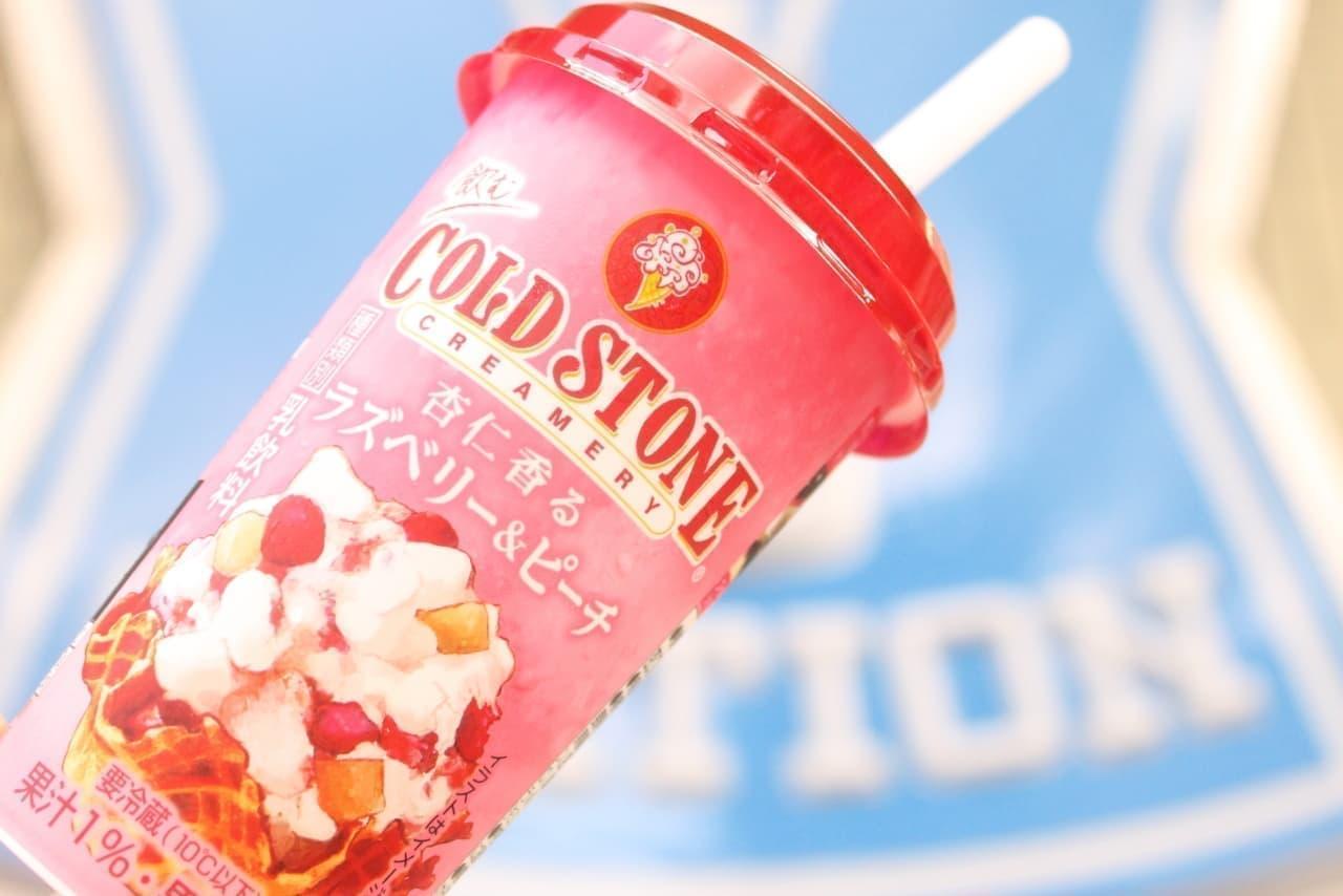 ローソン限定「飲むコールドストーン 杏仁香るラズベリー&ピーチ」