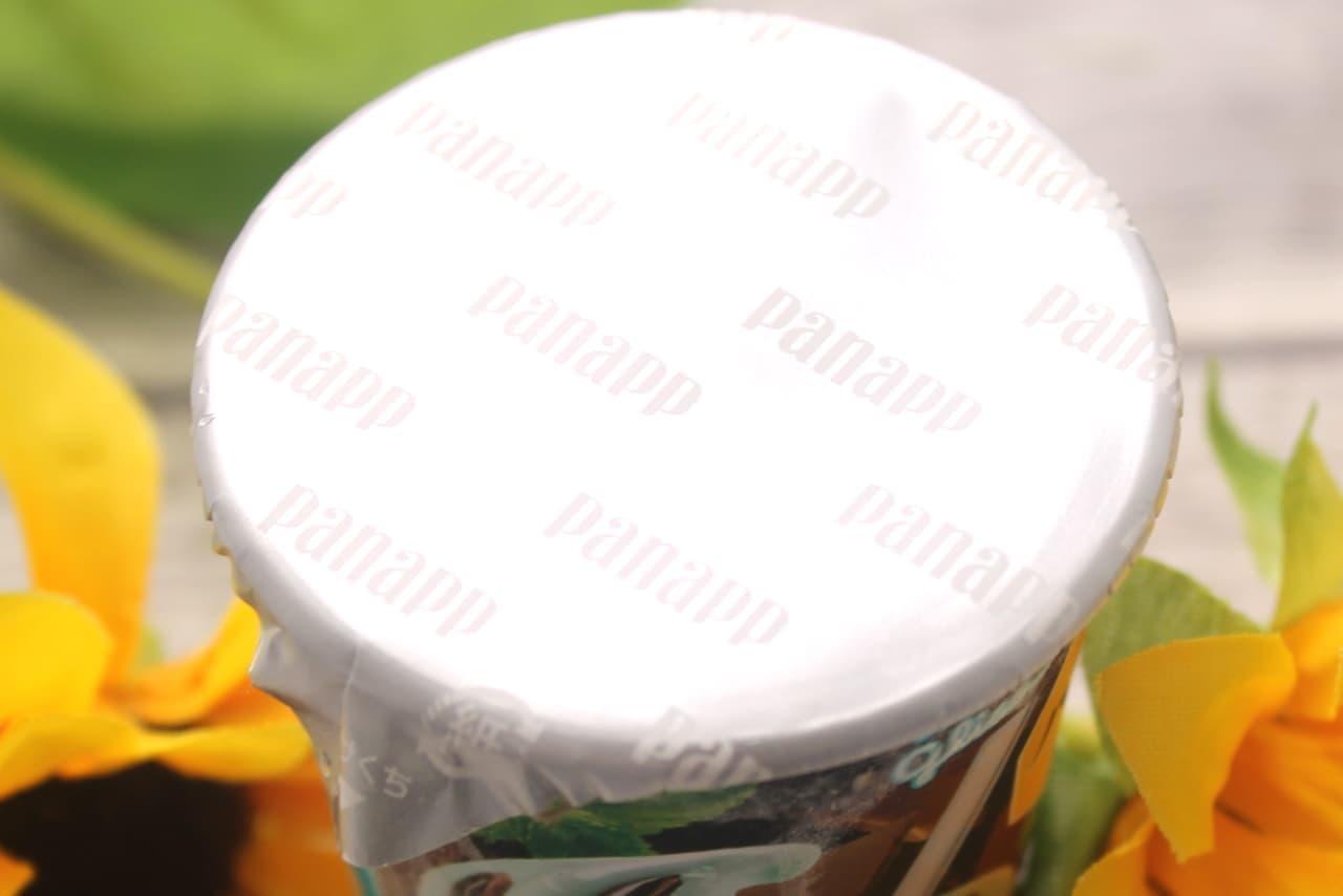 ファミリーマート限定「グリコ パナップ チョコミントパフェ」