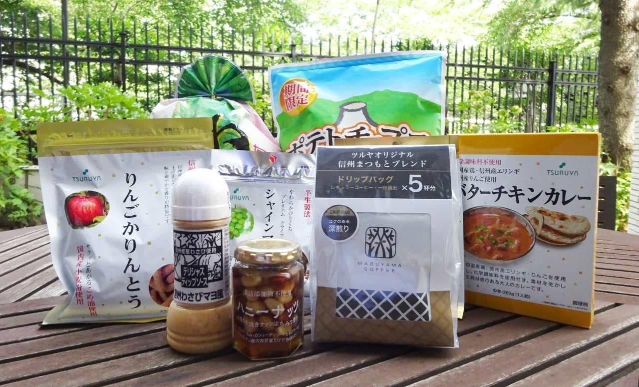 ツルヤ軽井沢店に行ったら絶対買いたいお土産10選【2019年夏版】