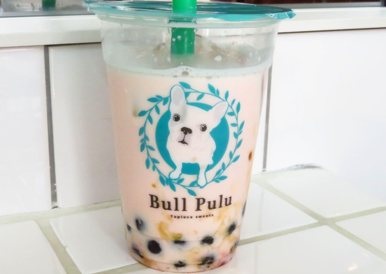 タピオカドリンク専門店「Bull Pulu(ブルプル)」