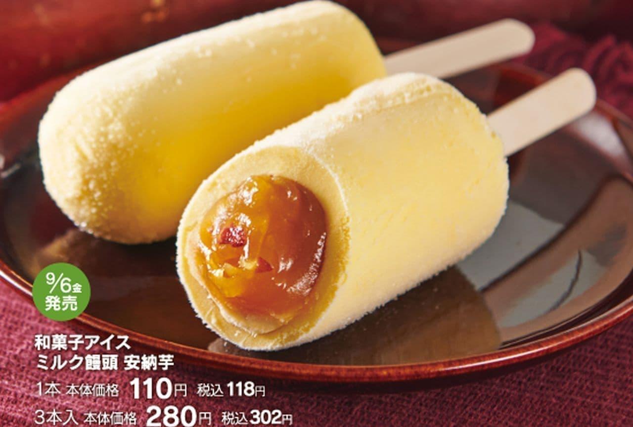 シャトレーゼ「和菓子アイス ミルク饅頭 安納芋」