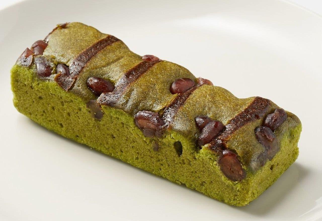 無印良品「不揃い 抹茶とかのこのケーキ」
