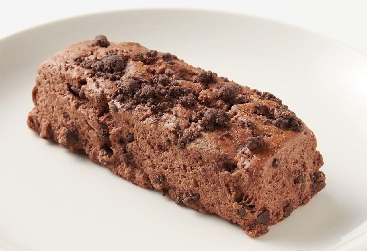 無印良品「不揃い チョコスコーン」