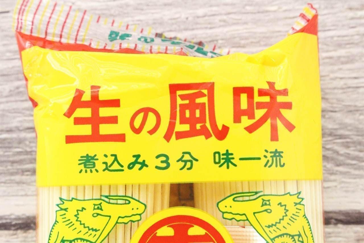 """""""棒ラーメン""""でおなじみ「マルタイラーメン」"""