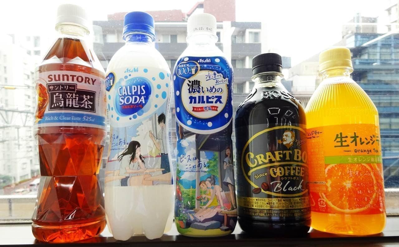 ペットボトル飲料のカロリーを、角砂糖の個数で教えてくれる「サトウさん」