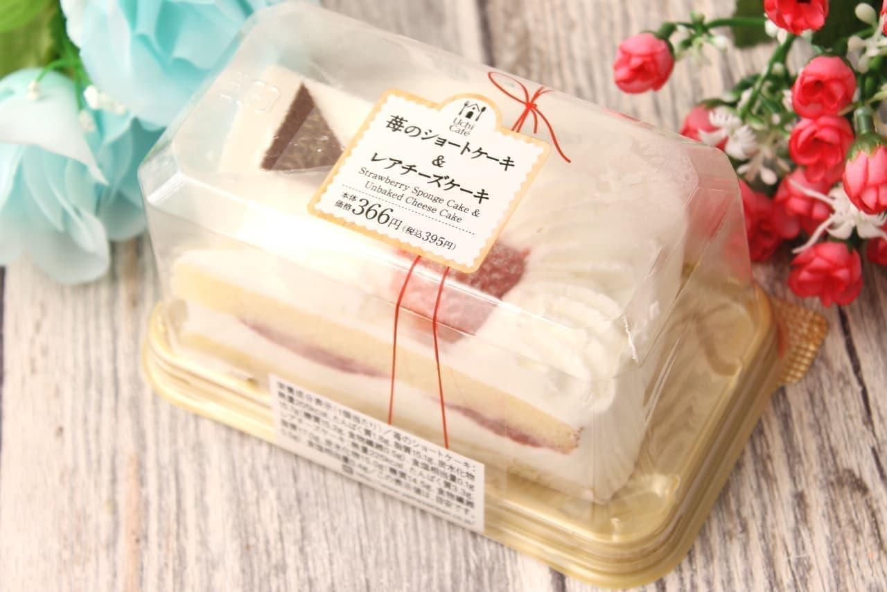 ローソン限定「苺のショートケーキ&レアチーズケーキ」