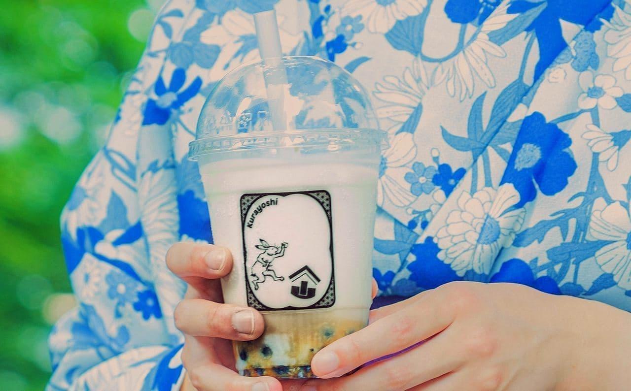 砂糖不使用の「甘酒タピオカミルク」、蔵よし 有楽町で提供開始