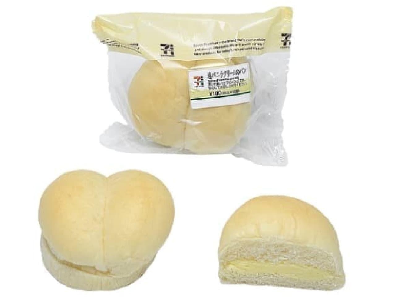 セブン-イレブン「塩バニラクリームのパン」
