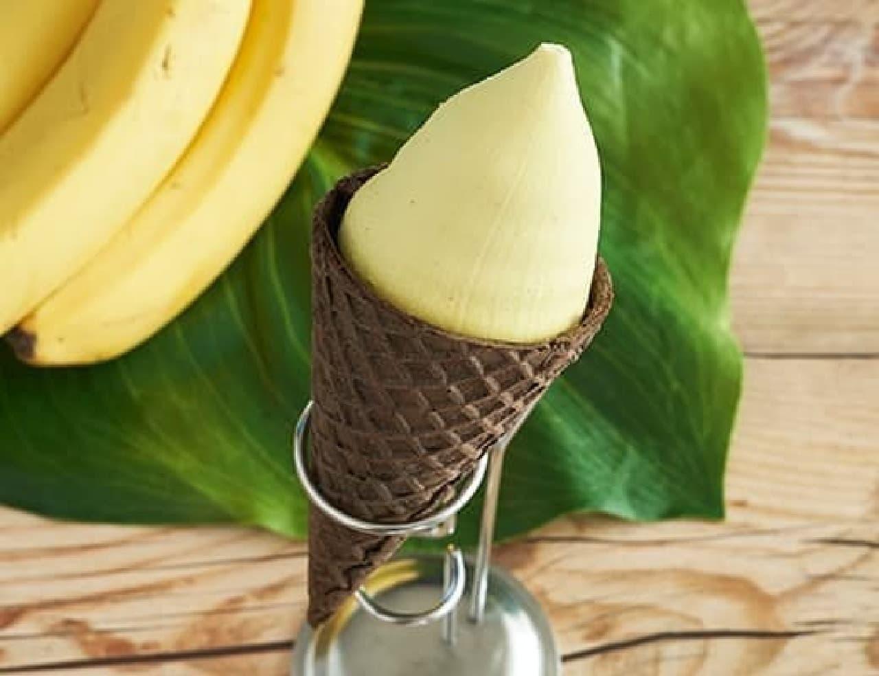 ローソン「ウチカフェ バナナワッフルコーン 160ml」