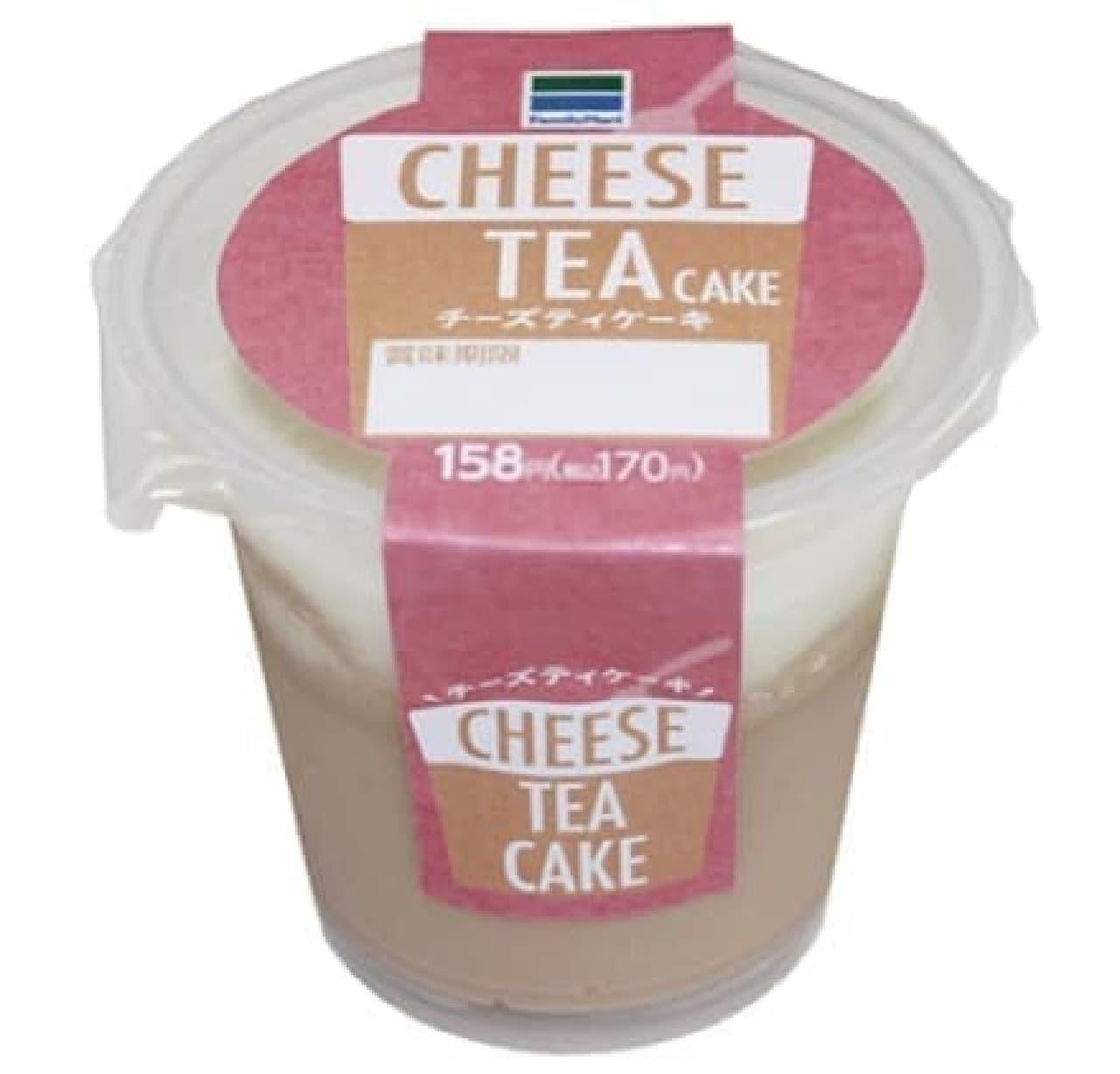 ファミリーマート「チーズティーケーキ」