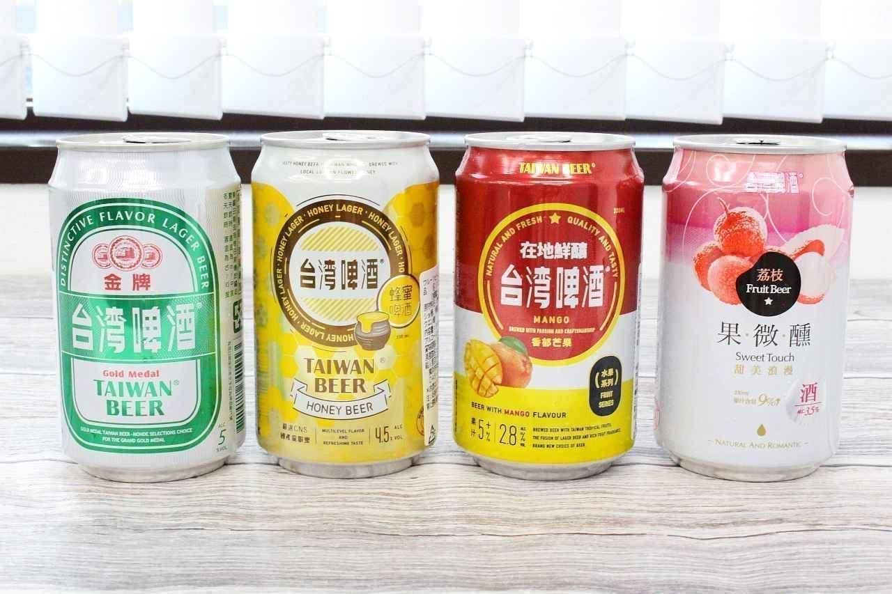 台湾ビール 金牌、台湾蜂蜜ビール、台湾マンゴービール、台湾ライチビール