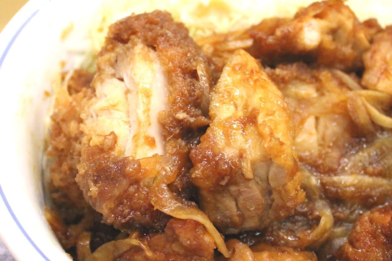 かつや「生姜からあげだれのチキンカツ丼」