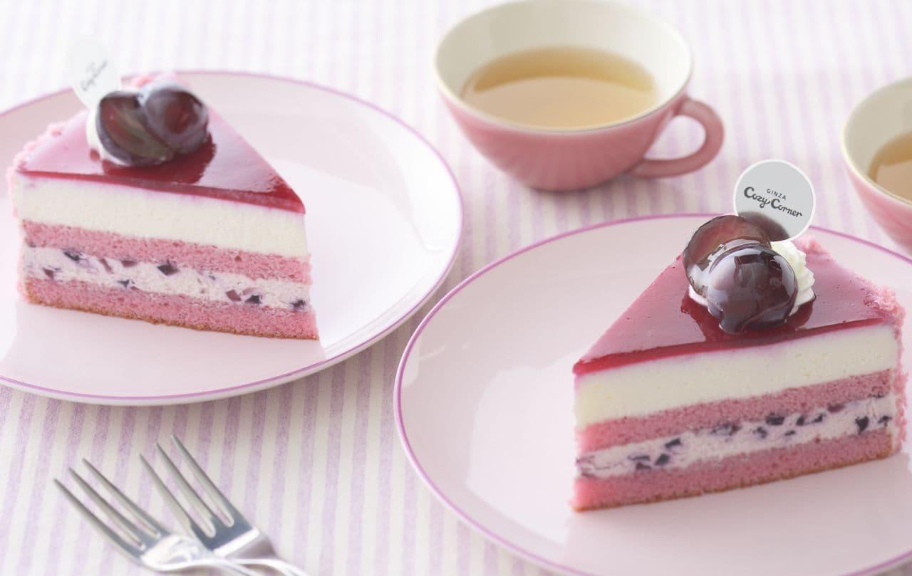 銀座コージーコーナー「ナガノパープルのケーキ」