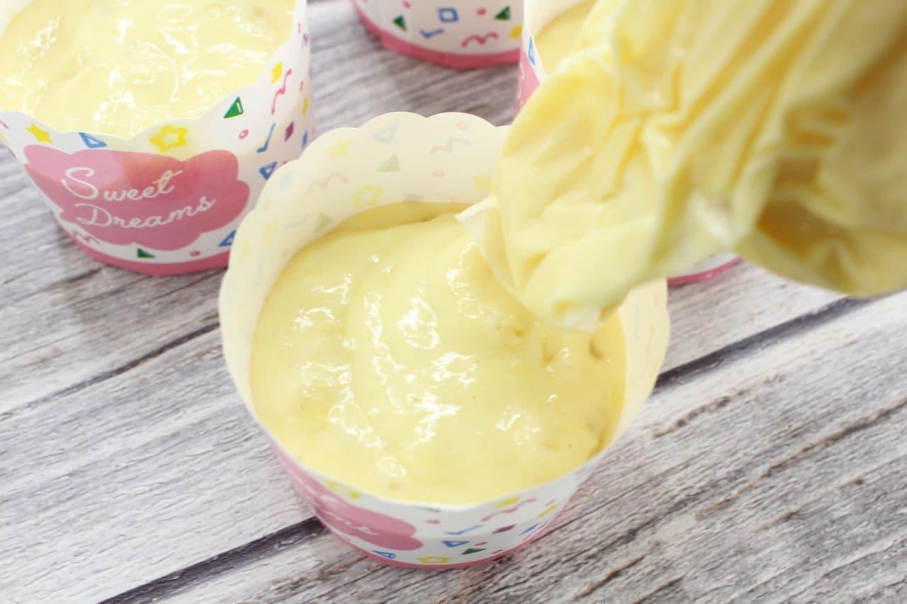 ポリ袋で作る「バナナ蒸しパン」のレシピ