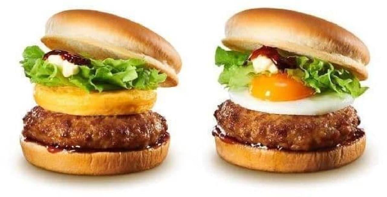 ロッテリア「満月月見 肉厚バーガー」と「半熟月見 肉厚バーガー」