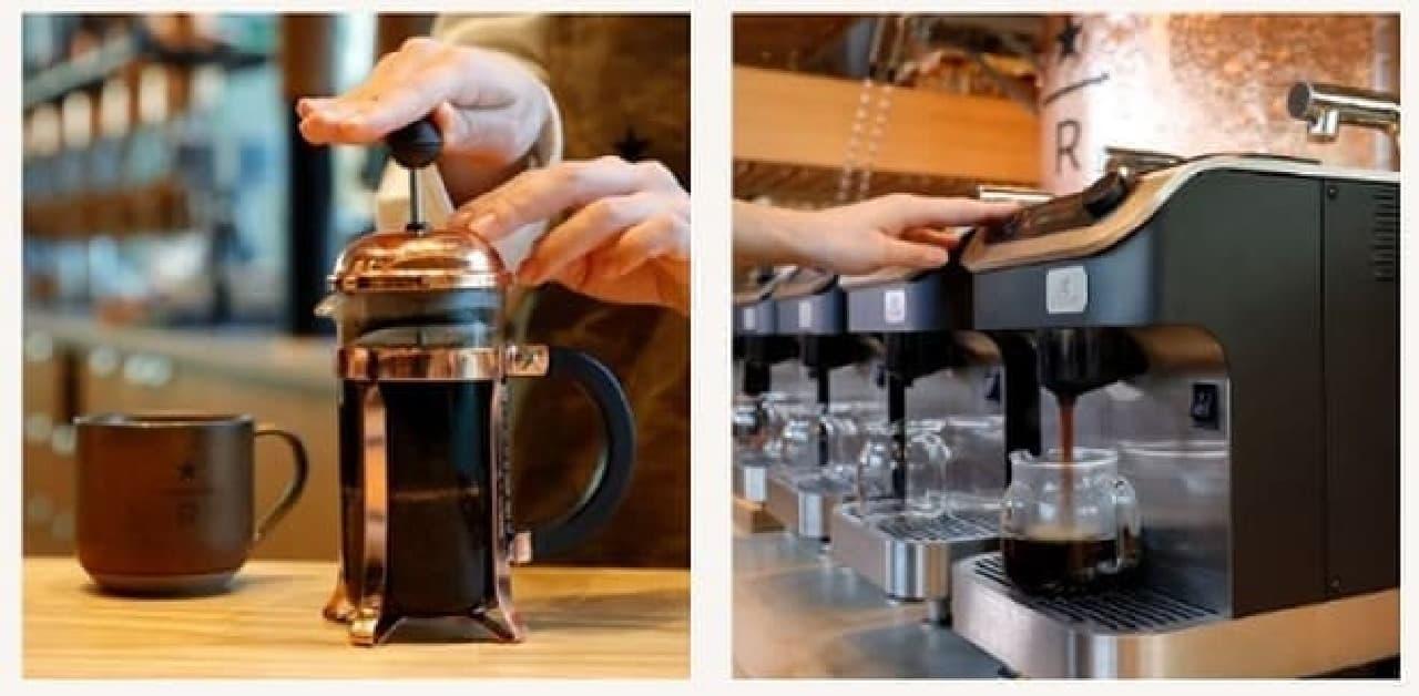 スターバックス リザーブのコーヒー