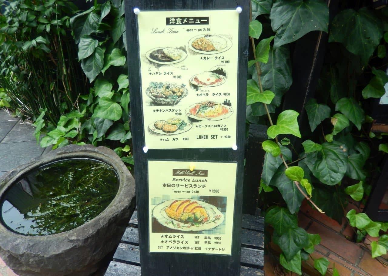 鎌倉の喫茶店「ミルクホール」