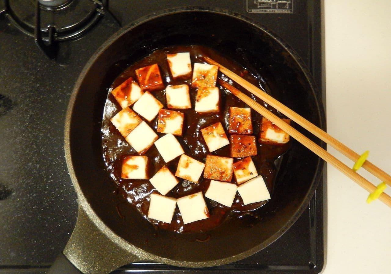 高野豆腐の麻婆豆腐