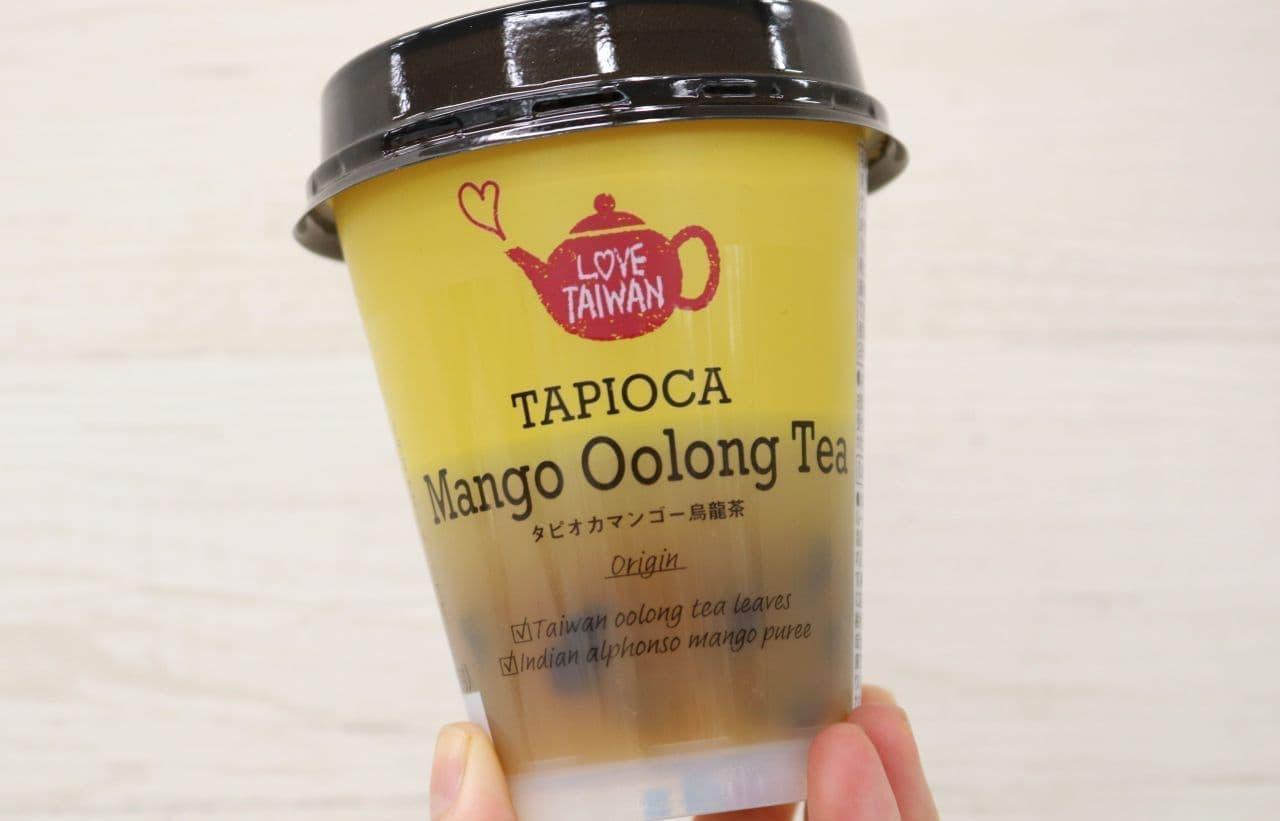 ナチュロ「タピオカマンゴー烏龍茶」