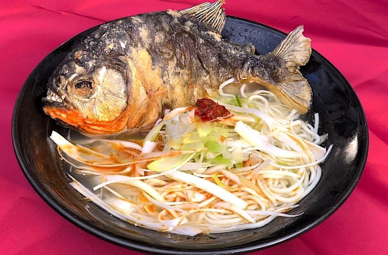 「ピラニア ラーメン」が9月20日から4日間、浅草NINJA CAFE & BAR ASAKUSAで