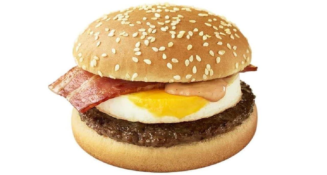マクドナルド「月見バーガー」