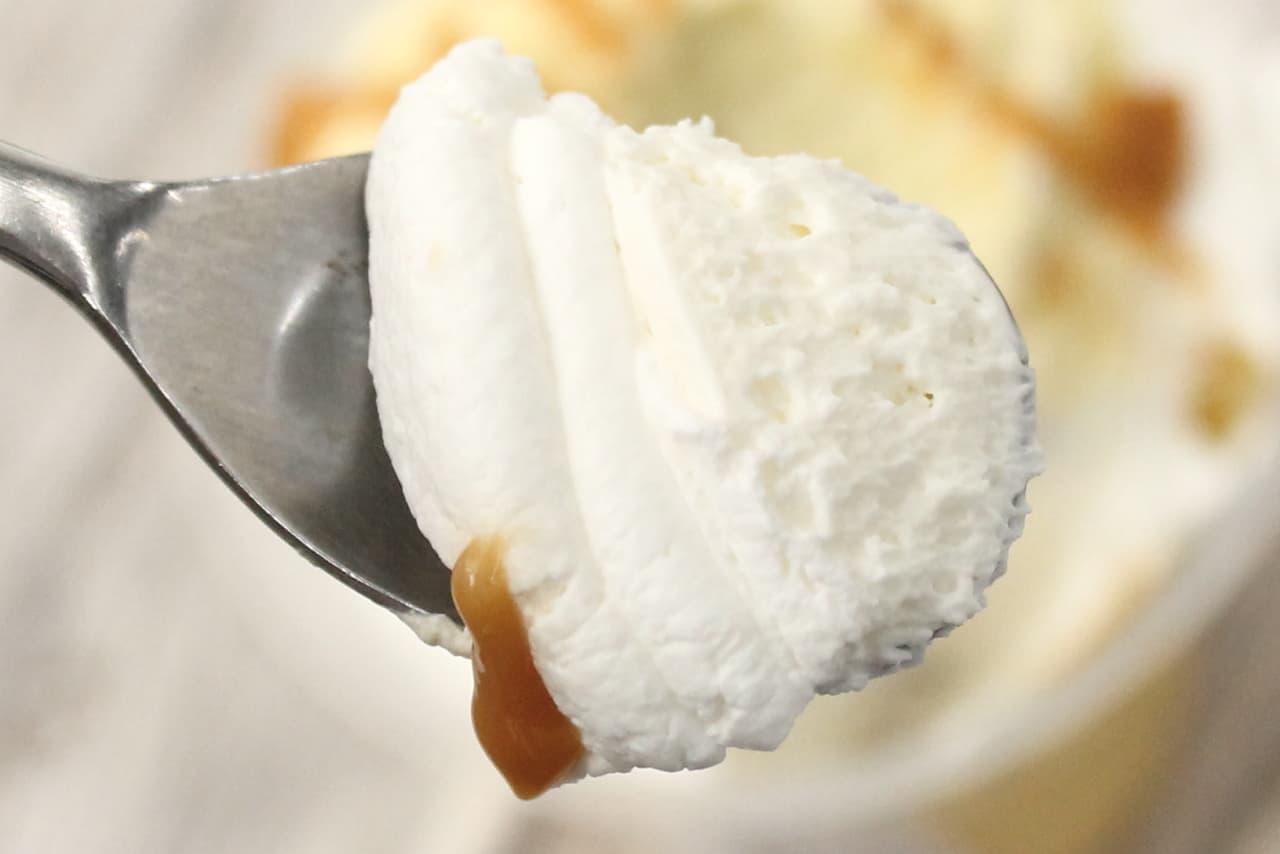 ファミリーマート限定「バナナミルクパフェ」