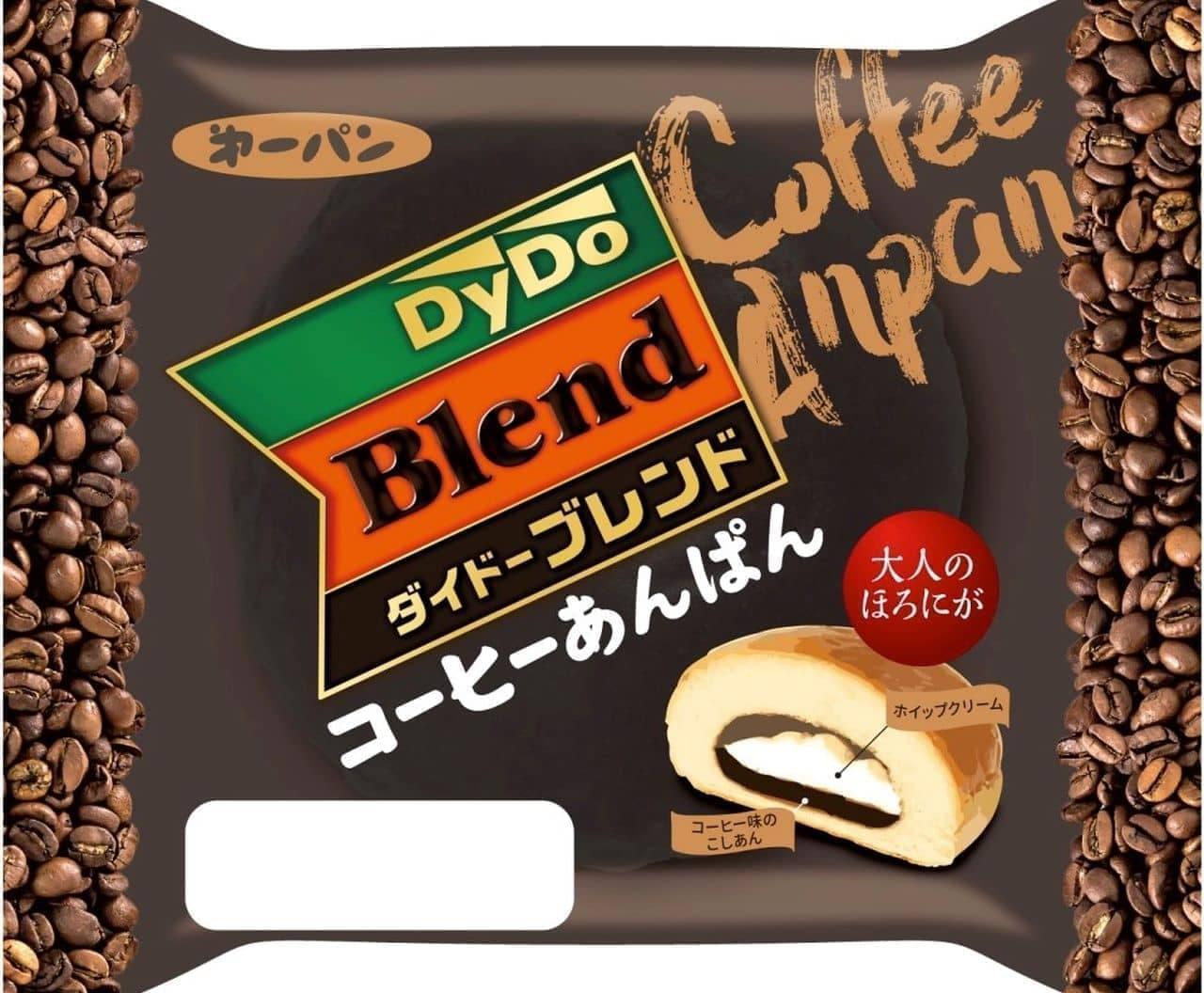 コラボパン「ダイドーブレンド コーヒーあんぱん」
