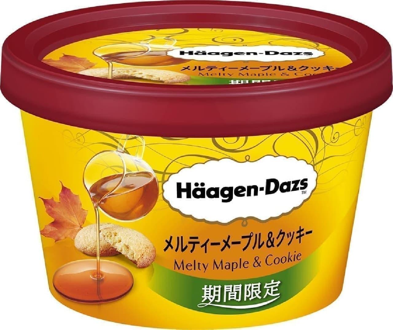 ハーゲンダッツミニカップ「メルティーメープル&クッキー」