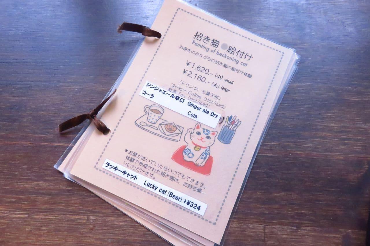 谷中「カフェ猫衛門」