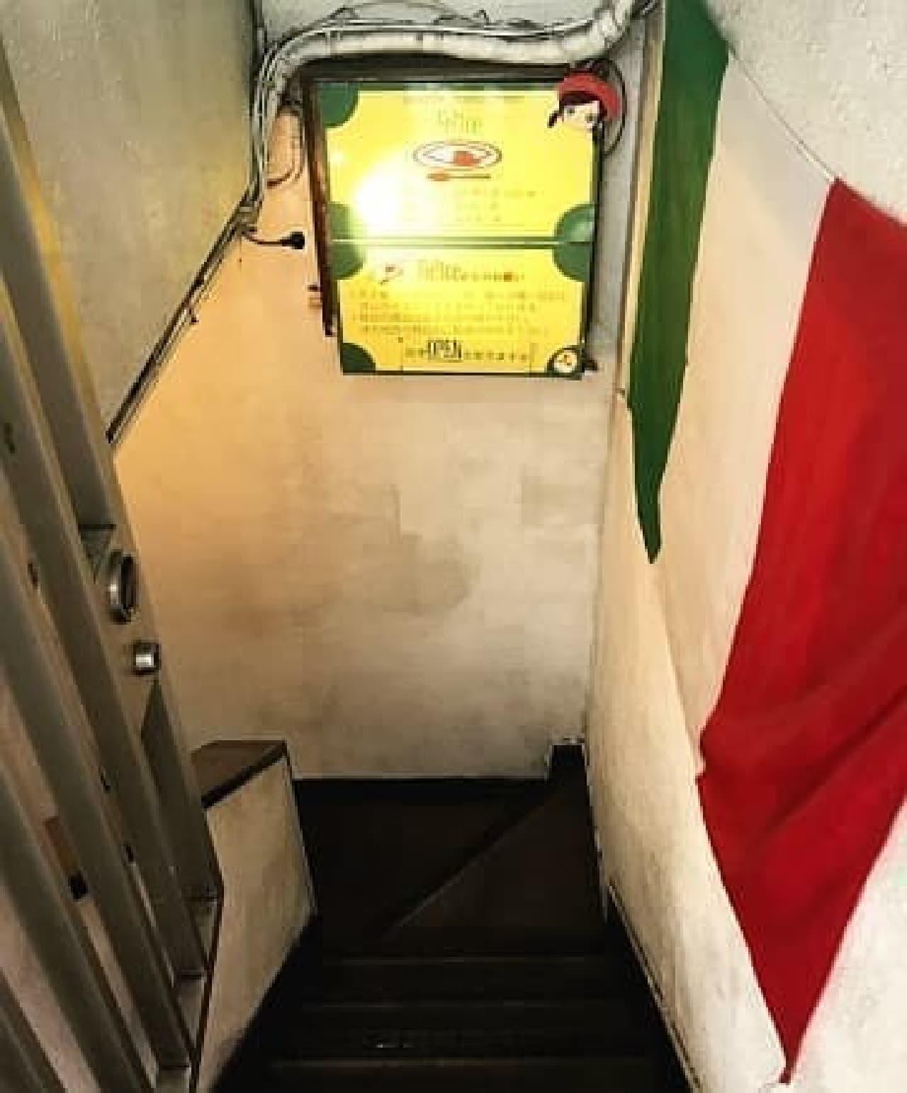 フェリーチェの階段