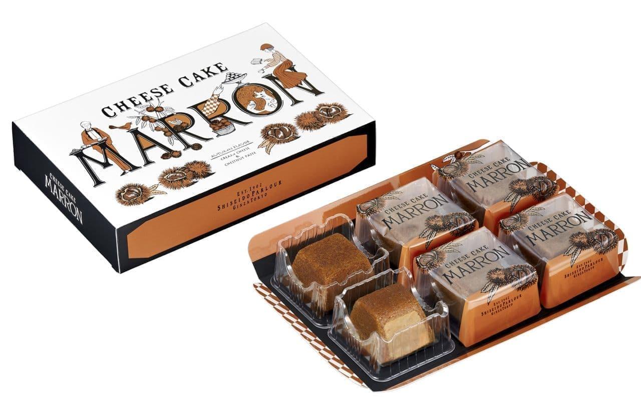 季節限定「秋のチーズケーキ(マロン)」