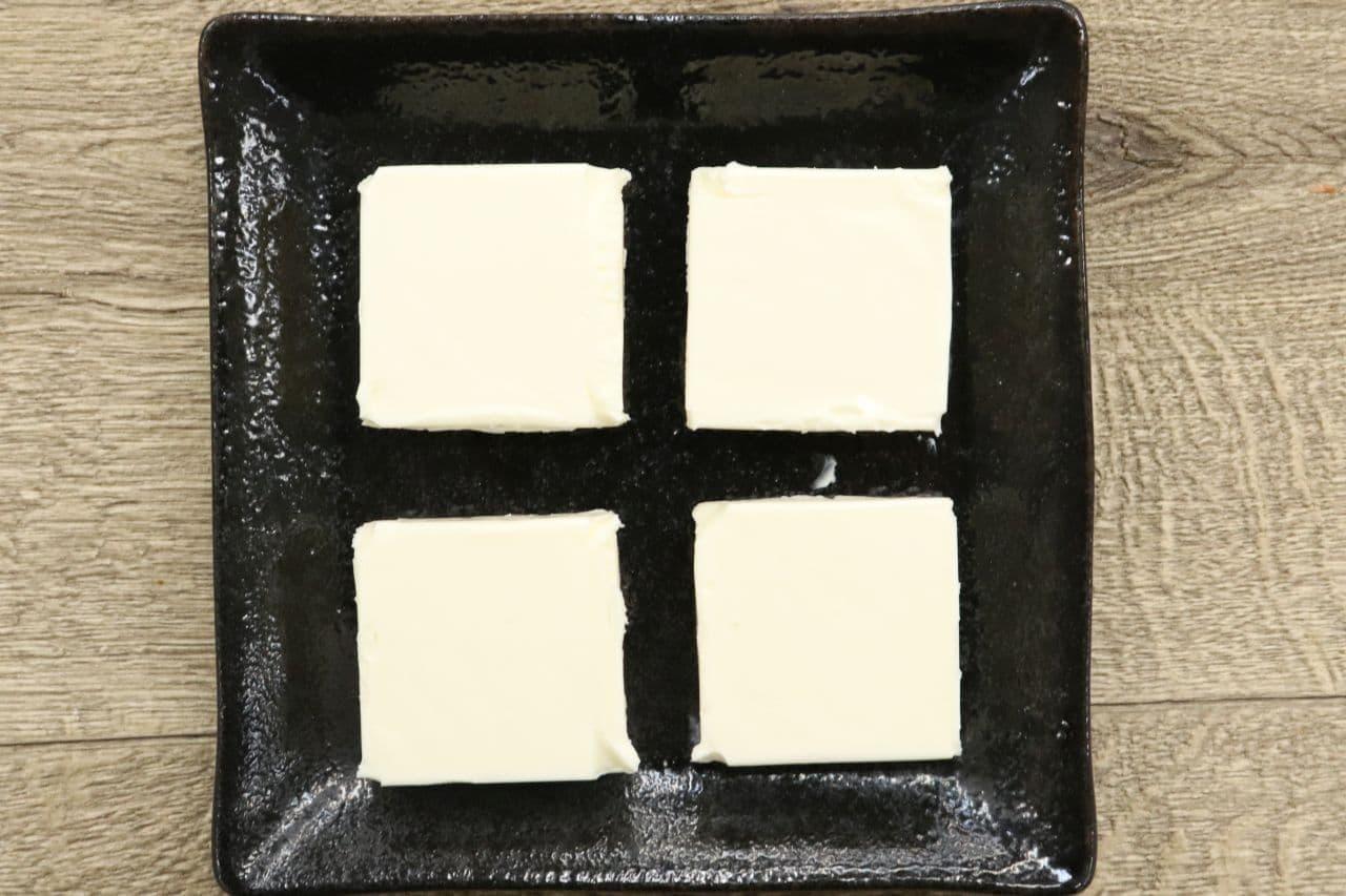 レシピ「クリームチーズの冷奴風」