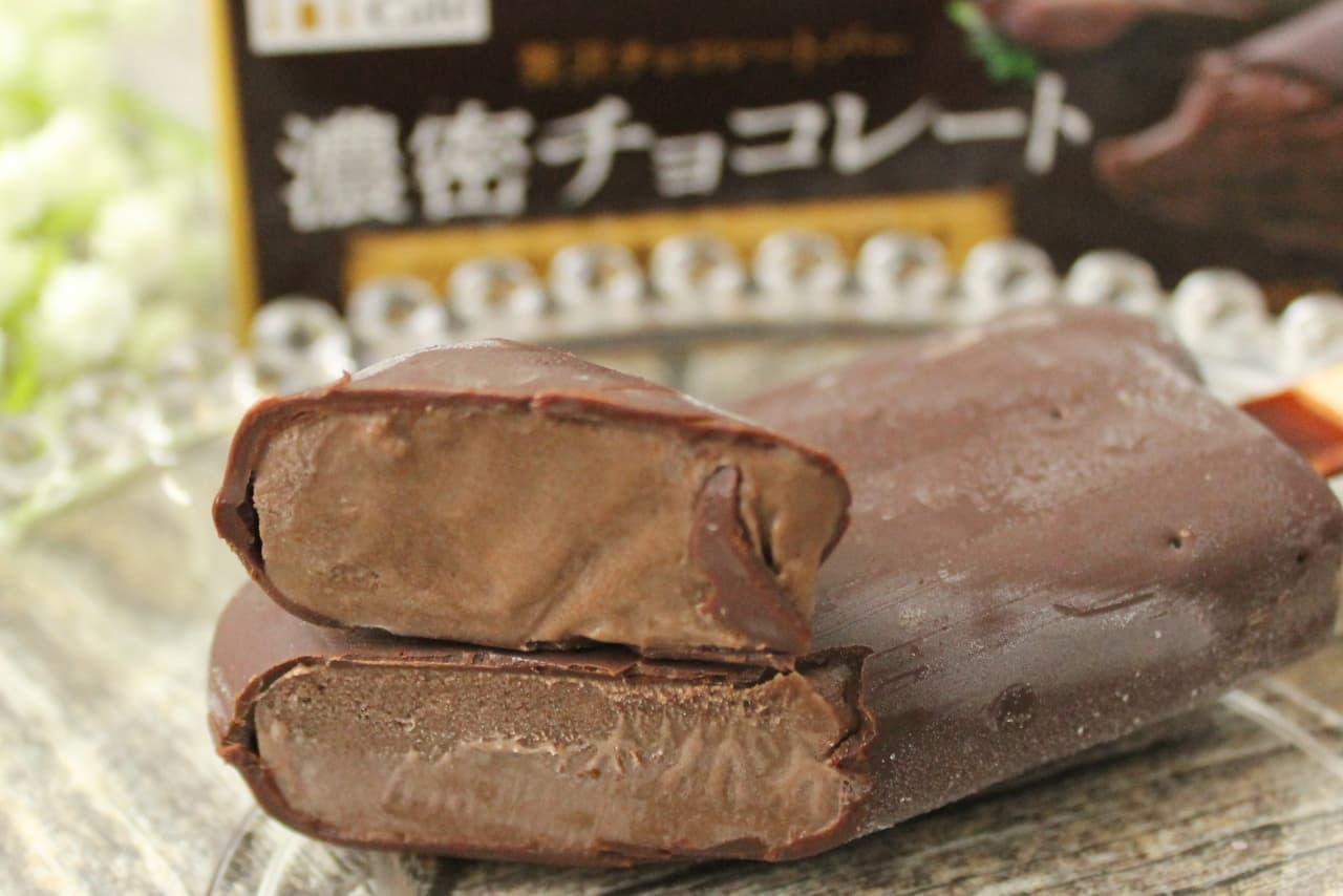 贅沢チョコバー濃密チョコレート