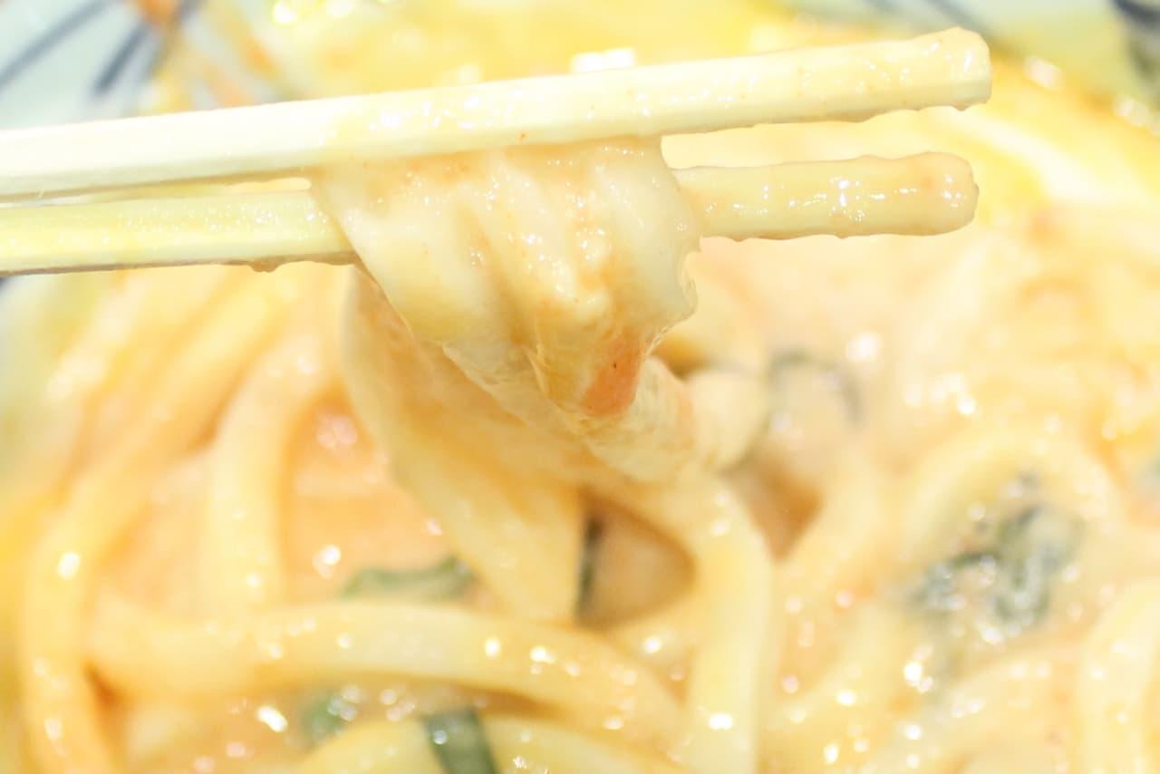 丸亀製麺の「明太クリーム釜玉」