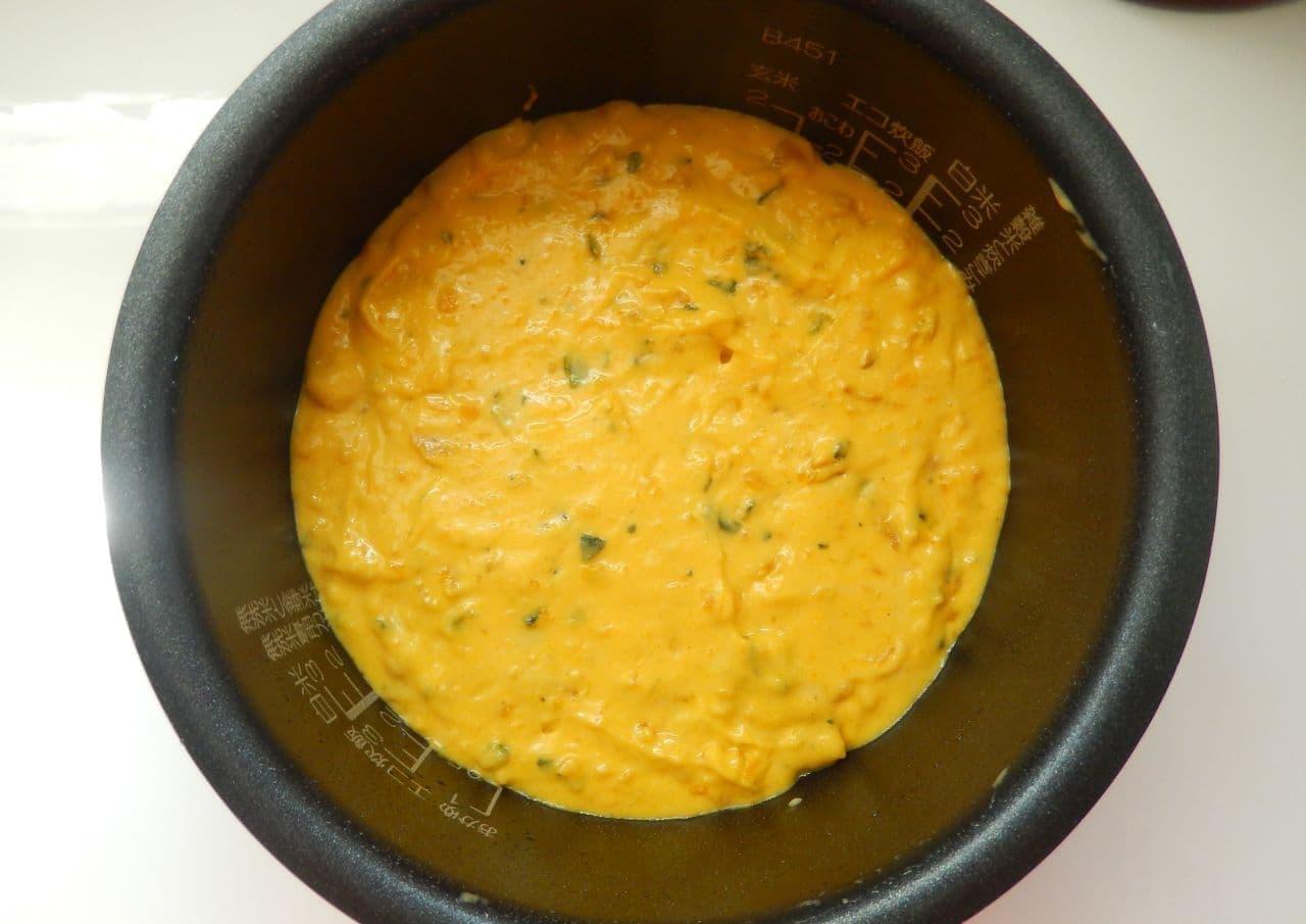 炊飯器で作る「かぼちゃケーキ」の簡単レシピ