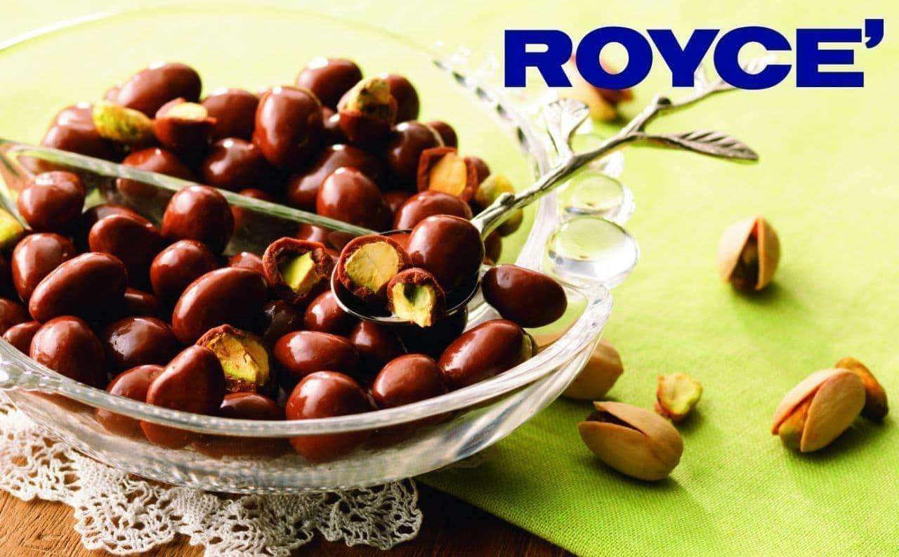 ロイズ「ピスタチオチョコレート」