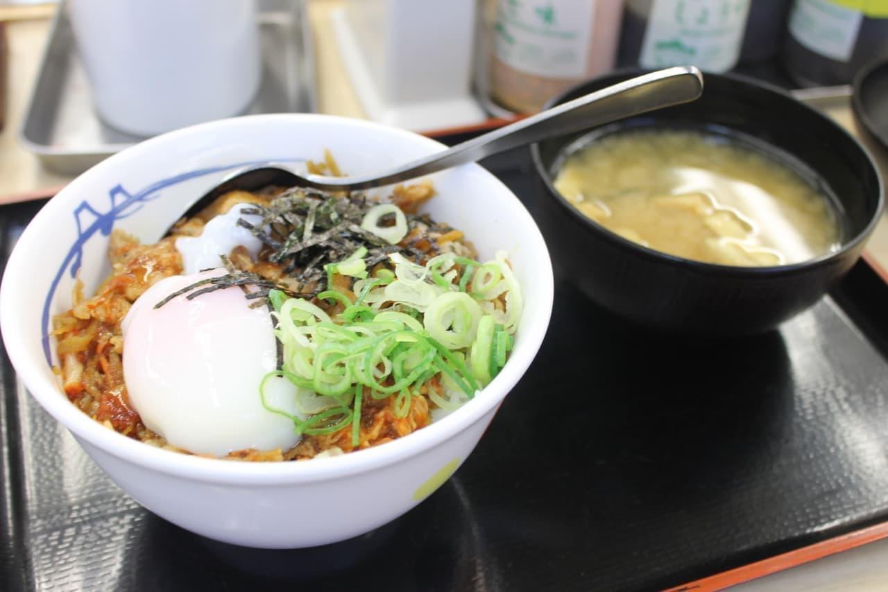 松屋「ビビン丼」