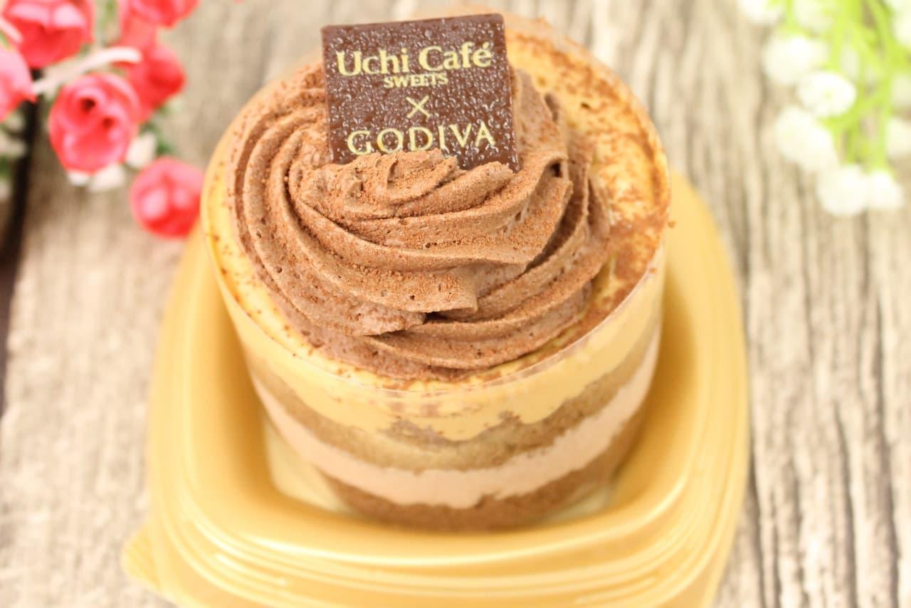ローソン限定「Uchi Cafe×GODIVA ショコラバナーヌ」