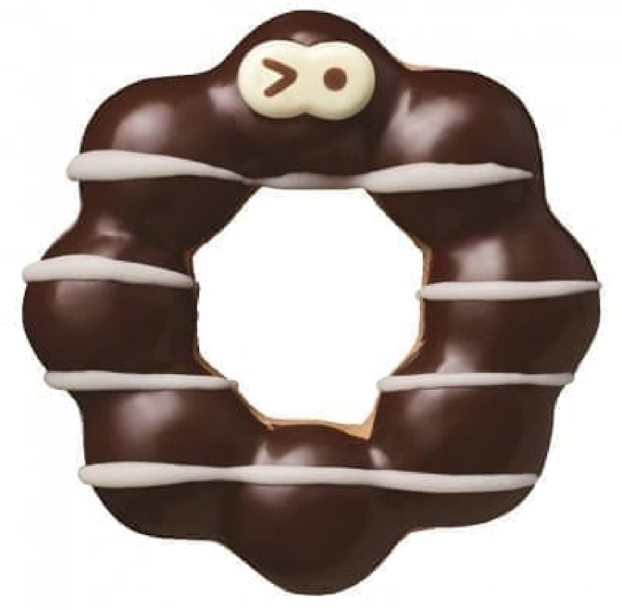 ミスタードーナツ「ミスドハロウィンパーティー」のチョコレート・ミイラマン