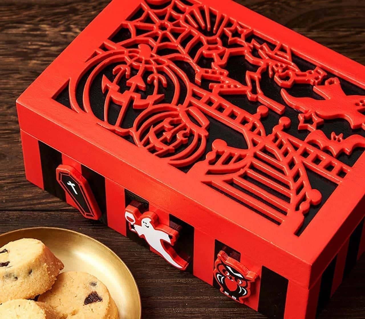 カルディ「オリジナル ハロウィンウッドボックス」