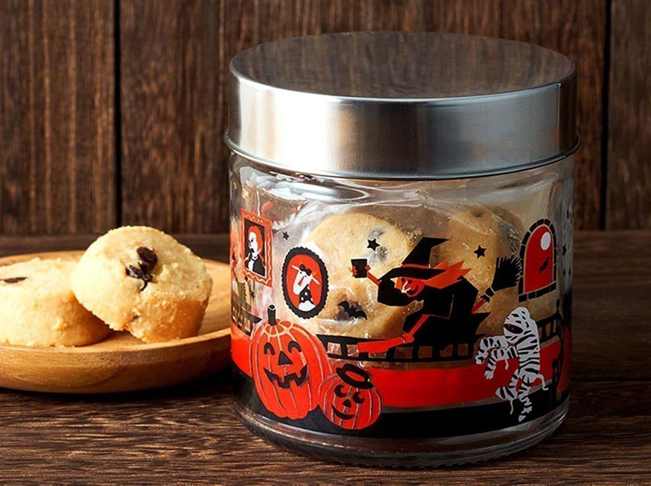 カルディ「オリジナル ハロウィンクッキージャー」