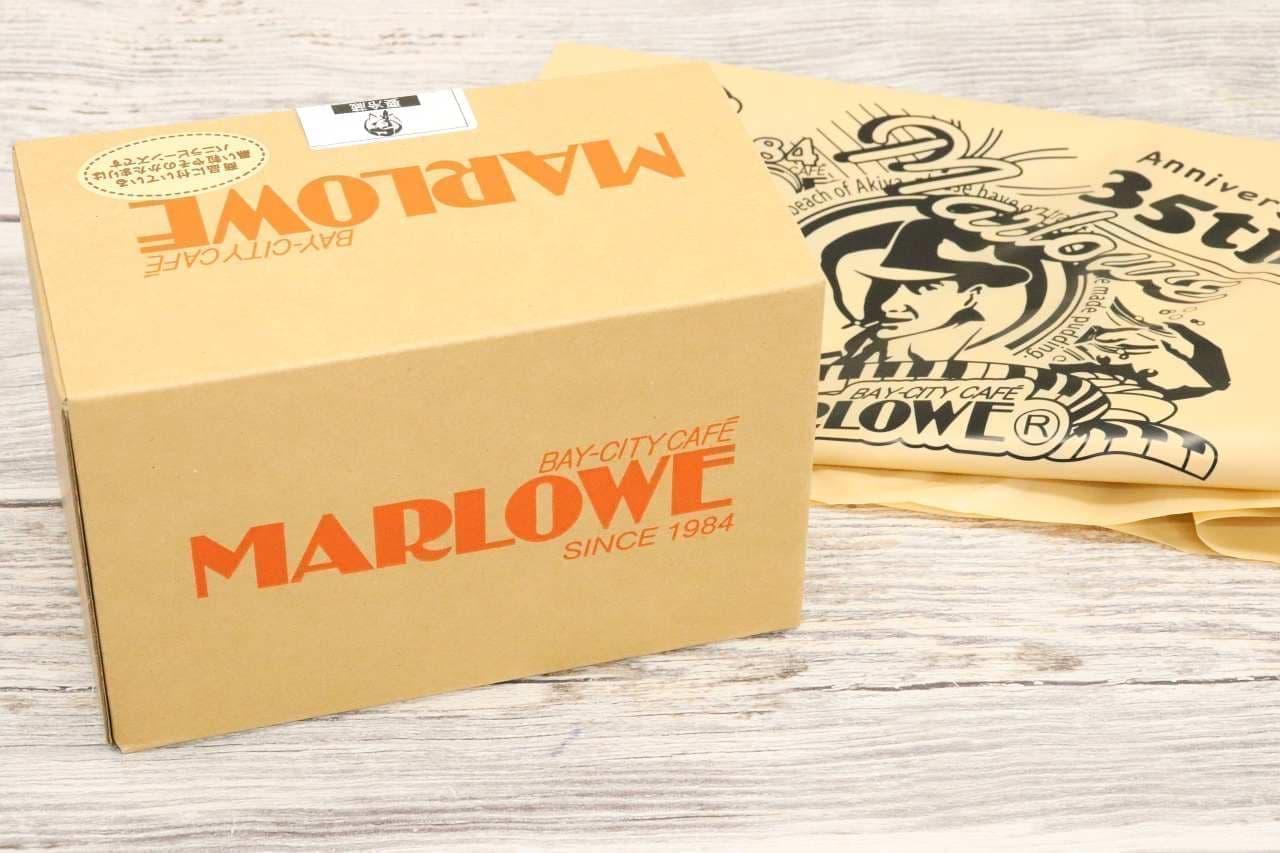 マーロウのボックス