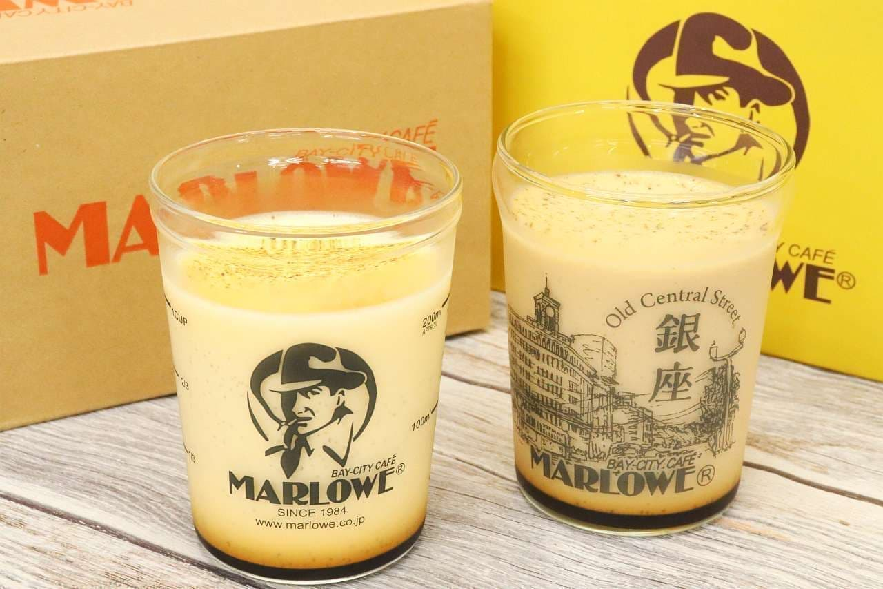 マーロウ「北海道フレッシュクリームプリン」と「ロイヤルミルクティープリン」