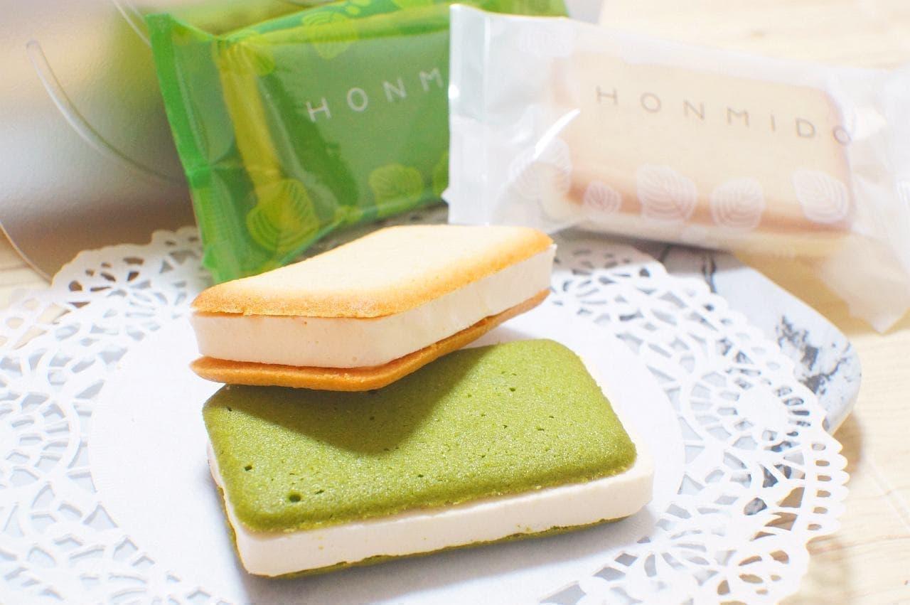 HONMIDOの「本実堂サンド」