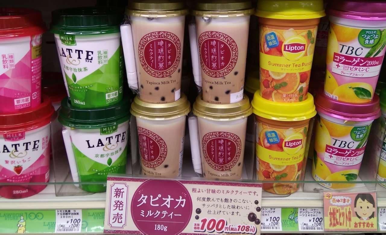 【実食】100円タピオカ飲んでみた カロリーは?こんにゃくなの?
