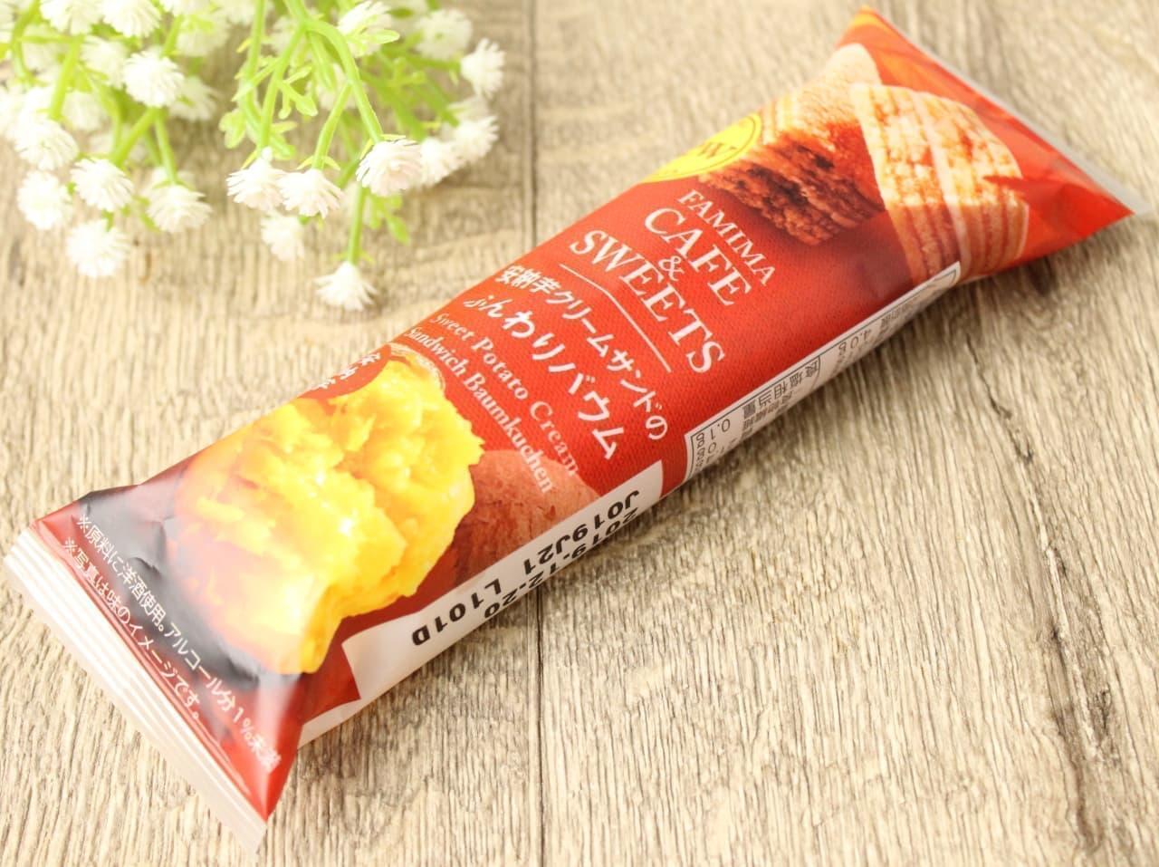 ファミマ限定「安納芋クリームサンドのふんわりバウム」