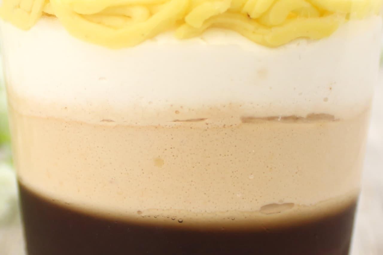 セブン限定「さつま芋と紅茶のパフェ」