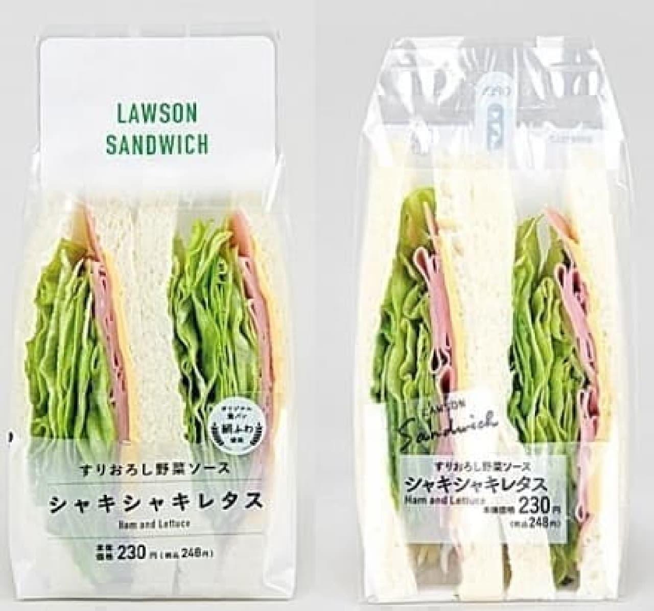 ローソンの三角サンドイッチ